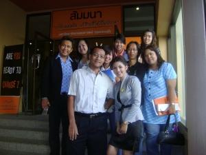 MBA 7 + 9